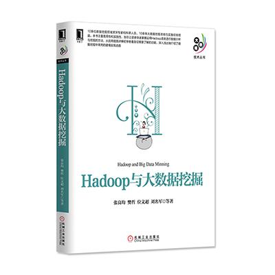 Hadoop1.jpg